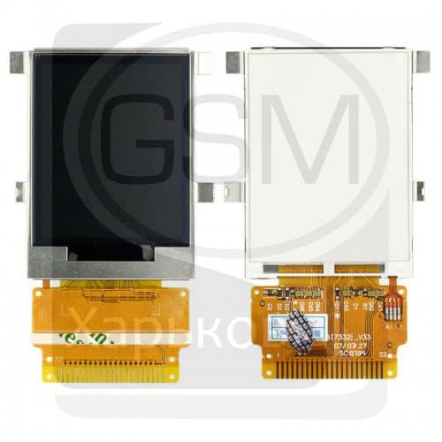 Samsung Xpress m2020 fix